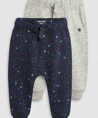Set de pantaloni jogger - 2 perechi-Pantaloni si salopete-NEXT